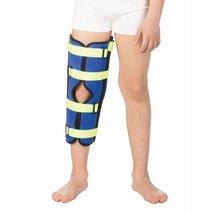 Бандаж (тутор) на коленный сустав детский Т-8512Д