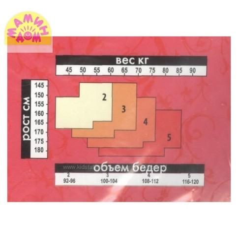 0ddbd841b8b15 ᐈ Колготы для беременных с модалом Мамин Дом 611, 250 DEN — купить в  Орто-Лайн