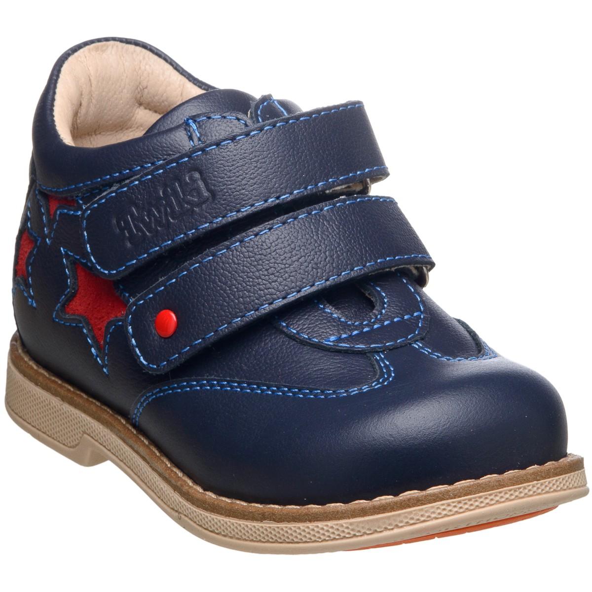 801ac8512d3b84 ᐈ Дитяче Весняне, Осіннє Ортопедичне Взуття - купити в інтернет-магазині  Орто-Лайн