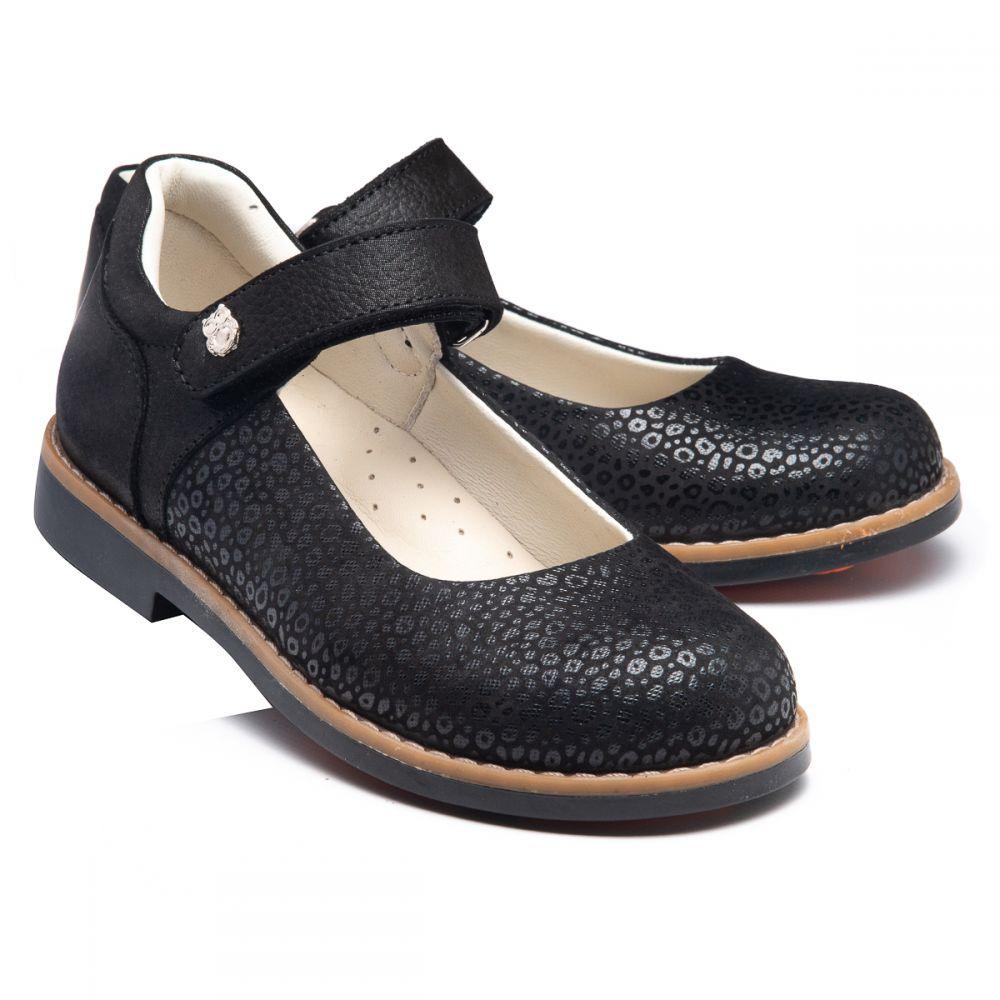 f41294161 ᐈ Ортопедичне Взуття - купити в інтернет-магазині Орто-Лайн