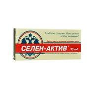 Фото Селен Актив таб. 0,25г №30, Диод(CA30/0.25) по цене 53 грн. Торговая марка Диод, Россия. Диетические добавки.