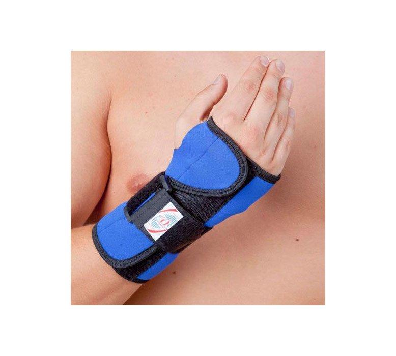 Повязка медицинская эластичная на лучезапястный сустав стоимость импланта коленного сустава